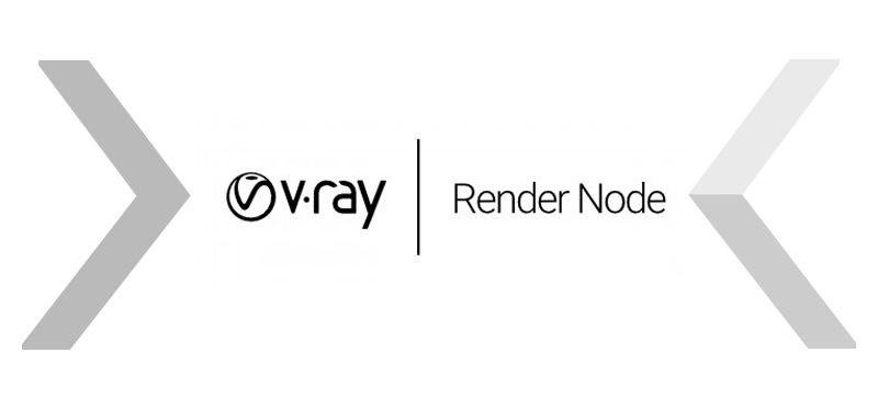V-Ray Render Node